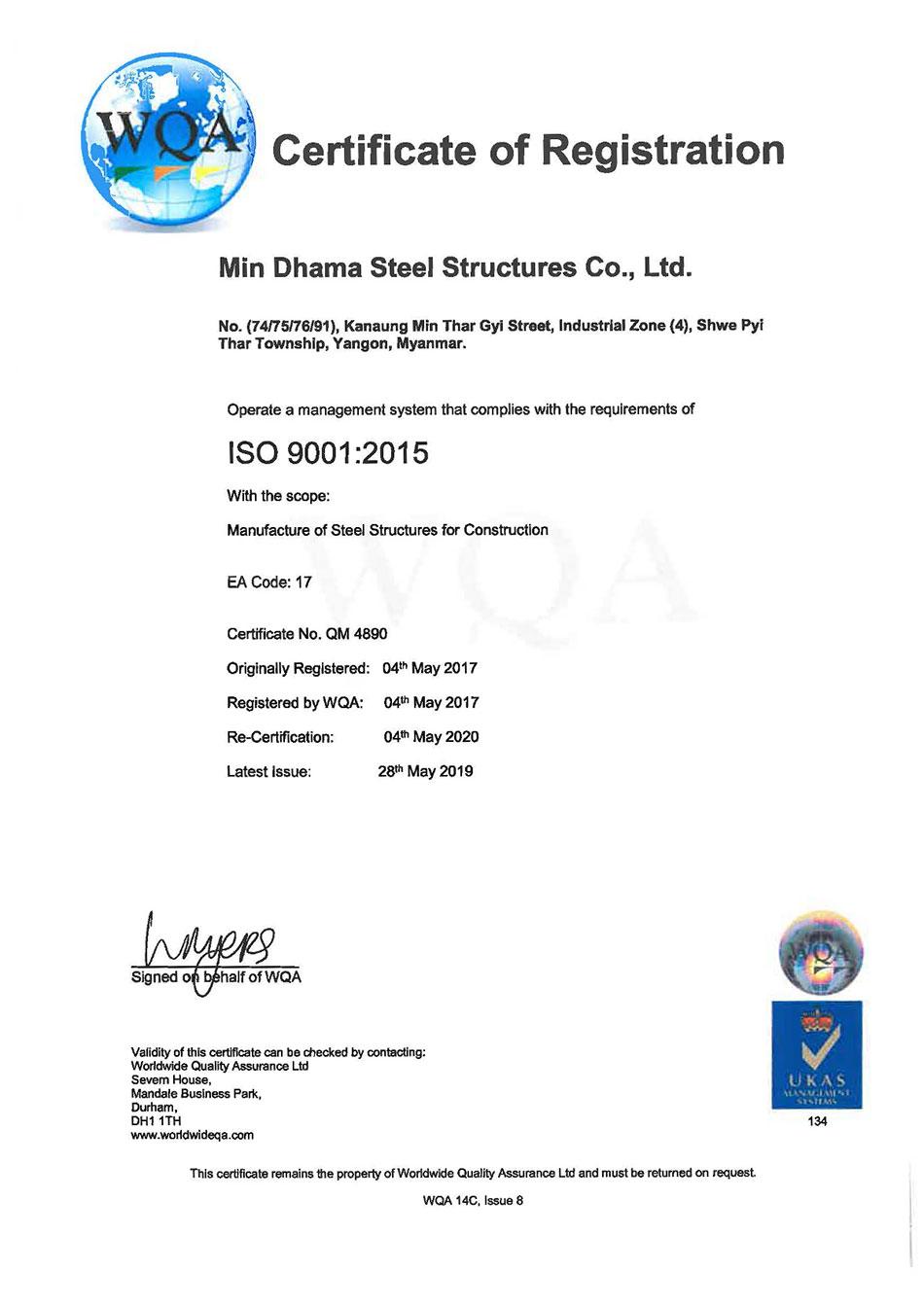 Steel Structure Construction Companies In Myanmar